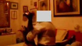 جید نیل و عکس سکسی از سوسانو شانل پرستون از یک دیک سیاه لذت می برند